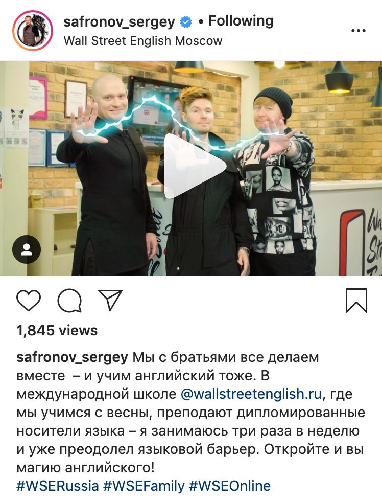 savronov